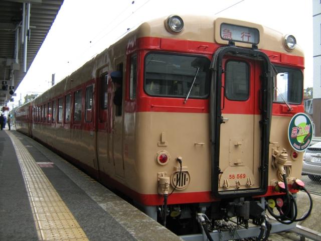 国鉄キハ58系気動車