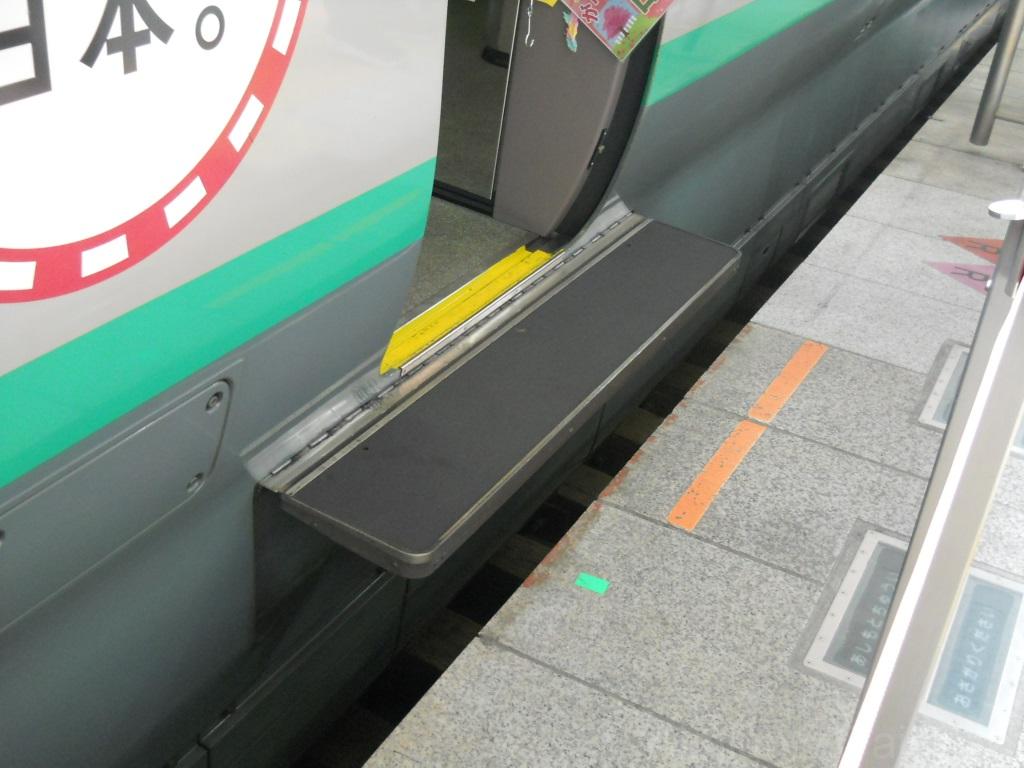 E3系新幹線