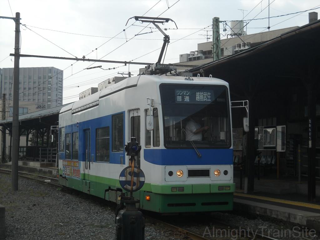 福井鉄道800形電車 - AlmightyTr...