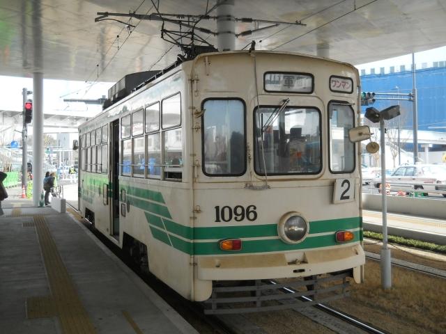 熊本市交通局1090形電車 - Almig...