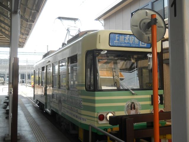 熊本市交通局8500形電車