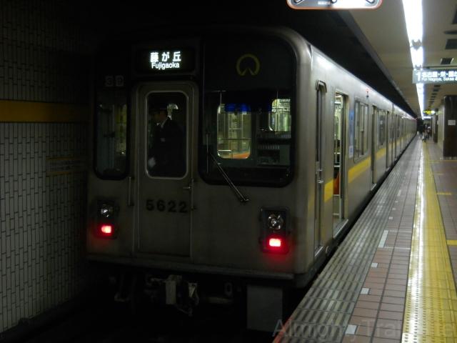 名古屋市交通局5000形電車