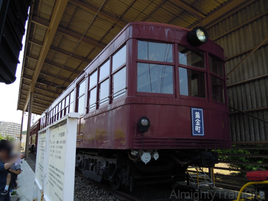 湘南電気鉄道デ1形(230形)電車