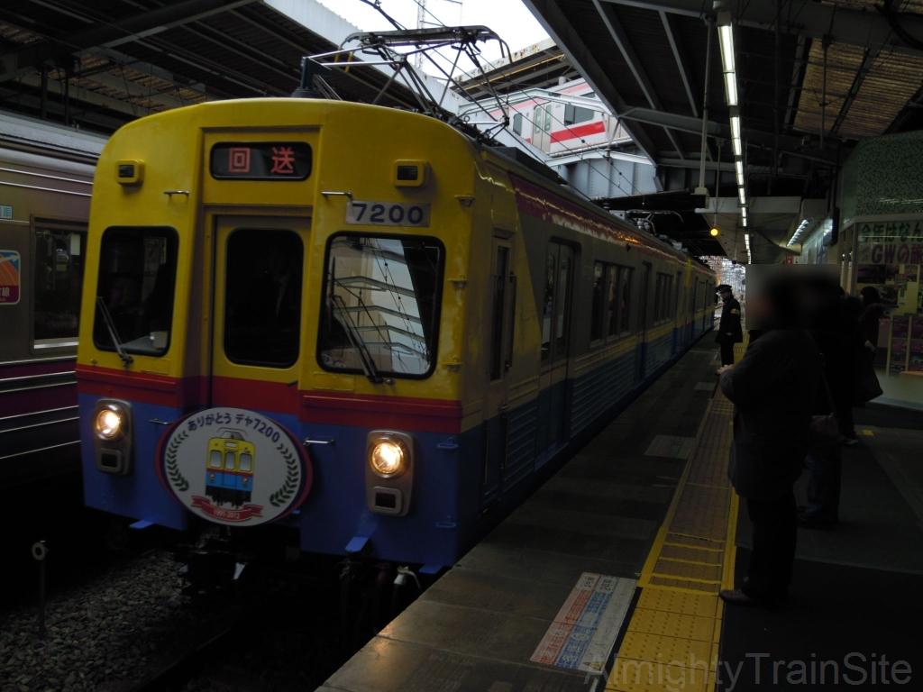 概要 1962年から増備が始まった東急7000系は、営団地下鉄(現在の...  Almighty